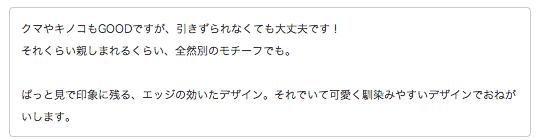 スクリーンショット 2013-08-26 19.03.19