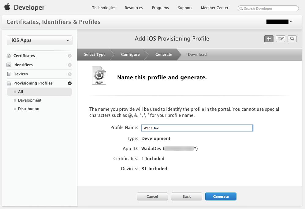 合成!-- Generate Provisioning Profile --