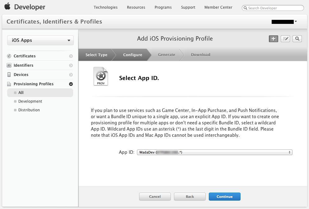 素材1-- Select App ID --
