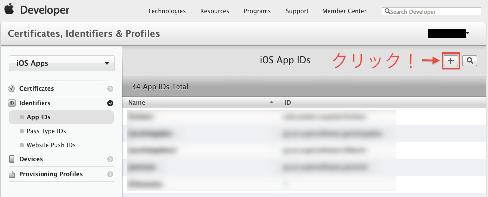 適当に実機デバッグするだけでアプリの指定も必要とか…-- Add iOS App ID --