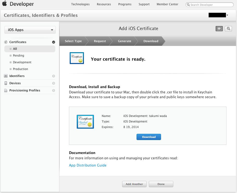 たまたま別アカウントで試すためにSafariで開いたら出来た-- Download Certificate --