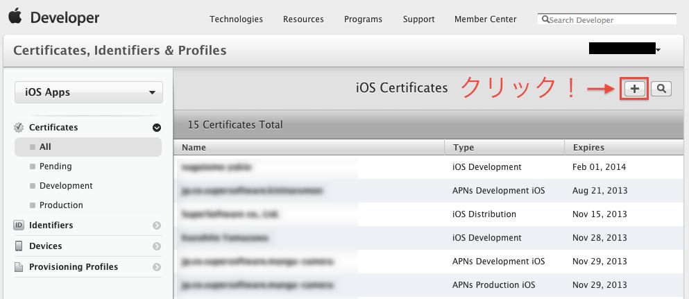 Appleはすべてを管理下に置きたいらしい-- Click + button in iOS Certificates --