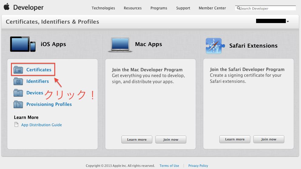 Androidなら実機つないで実行するだけなのに-- Click Certificates in iOS Apps --
