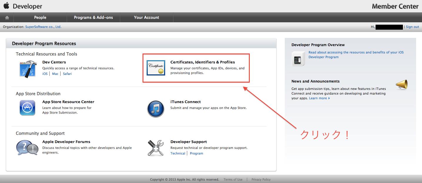 実機デバッグするだけで登録とか面倒だね-- Click Certificates, Indentifiers & Profiles in Apple Developer Center --
