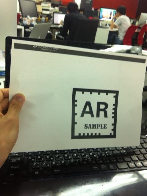 AR_marker