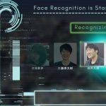 AI顔認識