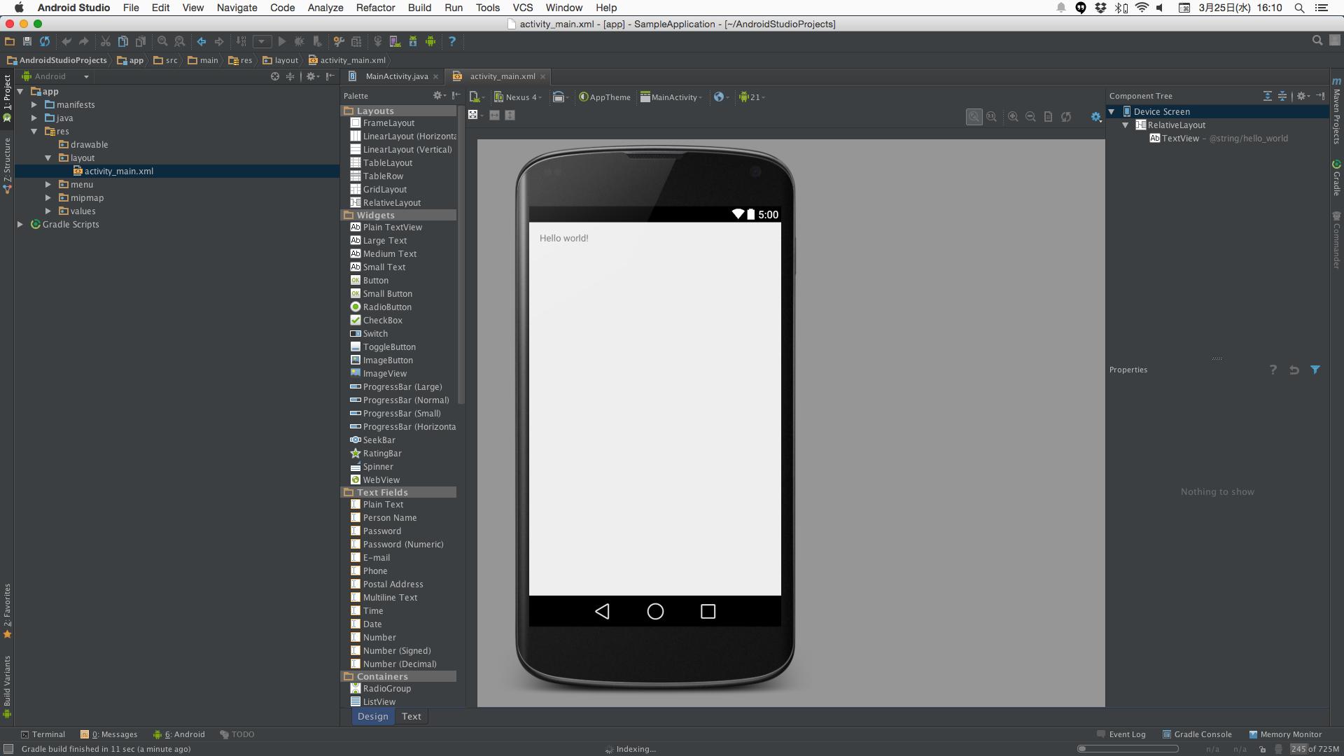 AndroidStudio10