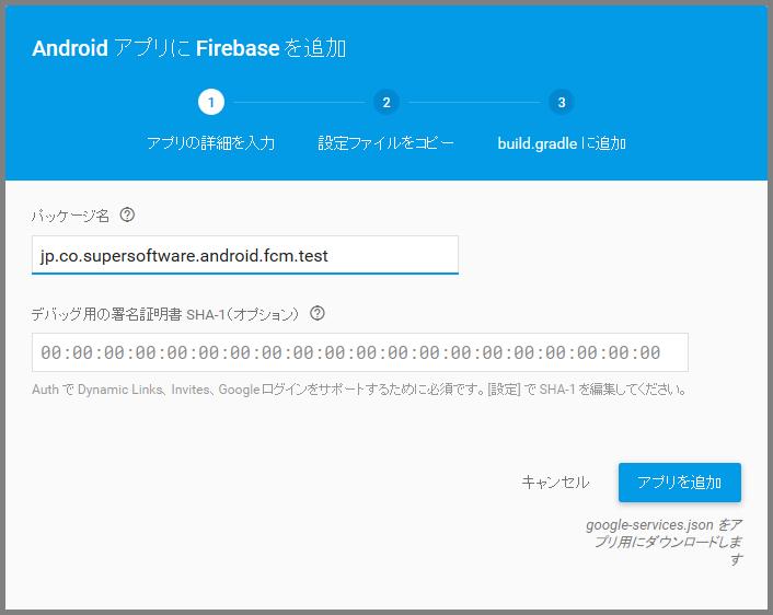 app_detail